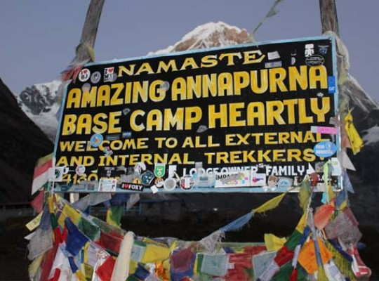 Annapurna Base Camp PoonHill Trekking