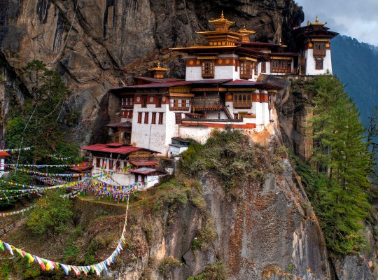 Bhutan Tour 05 Nights 06 Days